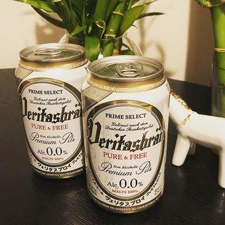 パッケージもおしゃれ!編集部員がハマったドイツ産のノンアルコールビール