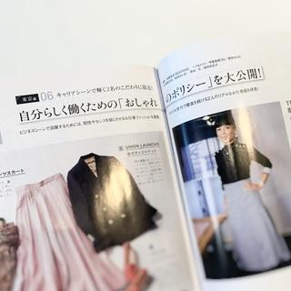 ■読みもの■アラフォーの【新・清潔感】について考えてみました。【ビジネスの成功に繋げるファッション#3】_1_1