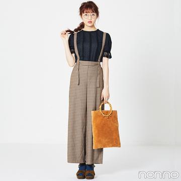 サスペつきチェックパンツが主役の秋色コーデ【毎日コーデ】