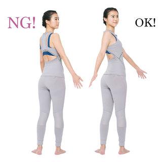 腰回りの柔軟性をチェック!腰痛も改善するストレッチにトライ!【キレイになる活】