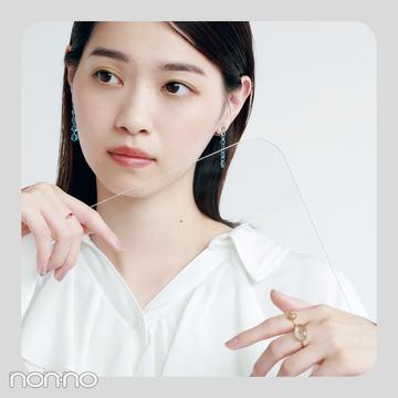 【西野七瀬の最新ジュエリー案内】ARTIDA OUD(アルティーダ ウード)