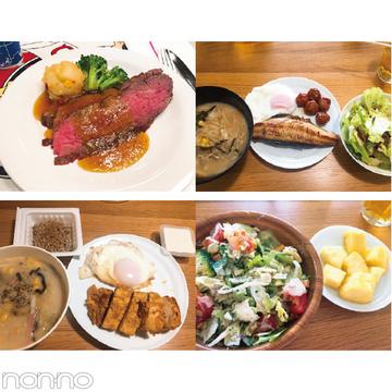 食べ物で痩せたい人必見! 専属読モ・細野ゆうかさんが-3.6kgを達成した6つのルール