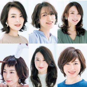 髪型を変えて素敵に変身!「50代のヘアカタログ」をチェック【50代髪型人気ランキングTOP10】