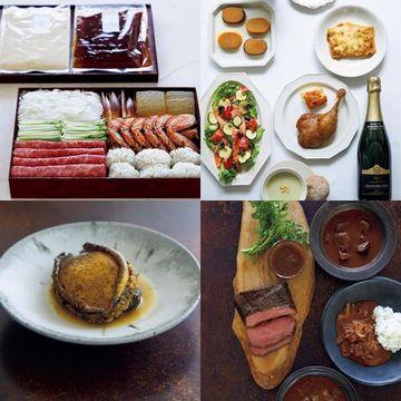 【2020お取り寄せ】レストラン&料亭の贅沢な味をお家で「一流店の美味8」