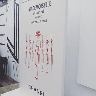 夢の世界へいざなうシャネルの「マドモアゼル プリヴェ」展、開催中です!