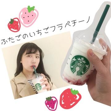 【新作が美味し過ぎる!!】スタバのいちごを飲み比べ!