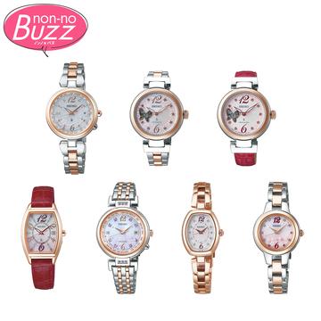 新生活に必要なのは、大人可愛い腕時計♡ セイコーの桜モデル10種類が限定で登場!