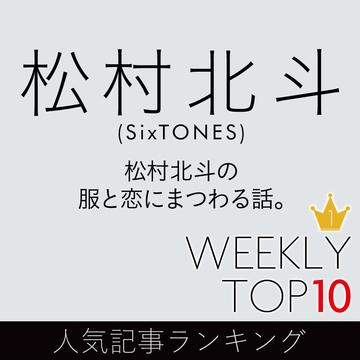 先週の人気記事ランキング|WEEKLY TOP 10【11月15日~11月21日】