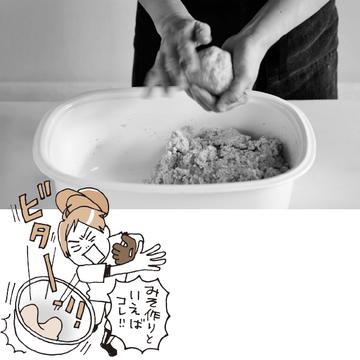 発酵食 食品図鑑   photo gallery