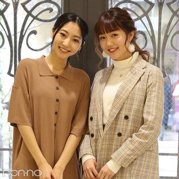 武田玲奈と松川菜々花がベルェベル美容専門学校のオープンキャンパスでトークショーを開催!
