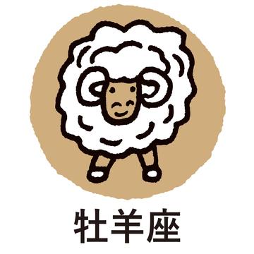 4月20日~5月19日の牡羊座の運勢★ アイラ・アリスの12星座占い/GIRL'S HOROSCOPE