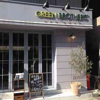 Green Brothersでデトックスランチ