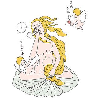 気になります! アラフォーのホルモン&生理モンダイQ&A【キレイになる活】