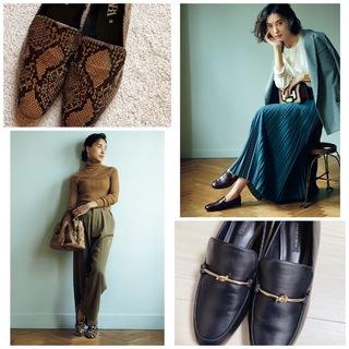 2020秋冬の着こなしは「 ローファー」 できれいめにアップデート!|40代の足もとのおしゃれまとめ