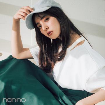 新木優子のシンプル白Tシャツ着回しコーデ、7通り!