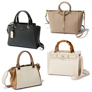 【20代女子のための通勤バッグ】おしゃ見えかっちりショルダーバッグまとめ