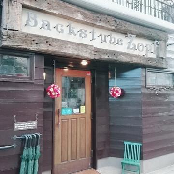 パン焼き小屋 Zopf(ツオップ)に行ってきました