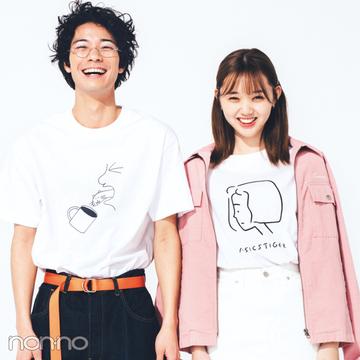 Tシャツで彼とリンクコーデ♡ おしゃれ&さりげないおそろのコツ3選!
