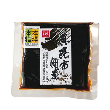 佃煮の老舗・安田食品工業の「真昆布佃煮」「小豆島生のり」