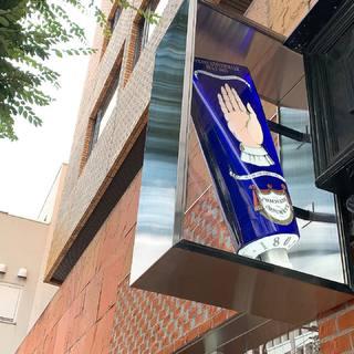 フランスの老舗総合美容専門店「オフィシーヌ・ユニヴェルセル・ビュリー」の新ショップで買いたいおすすめアイテム6選