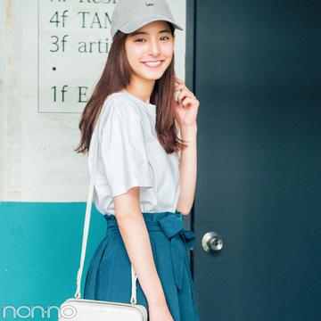 新木優子は、グリーンのスカートで秋コーデにシフト!
