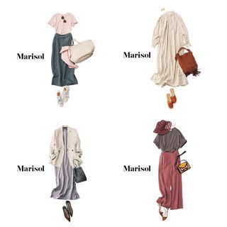 柔らかなピンクTシャツコーデからロマンチックなマキシ丈スカートコーデまで【アラフォーの1週間コーデ】