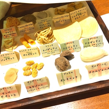 14種類のパスタ♡恵比寿Antica Osteria Magicamente