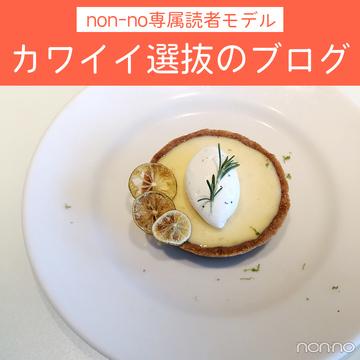 コロナ禍でも賢く楽しむ、読モのカフェ事情7選【カワイイ選抜】