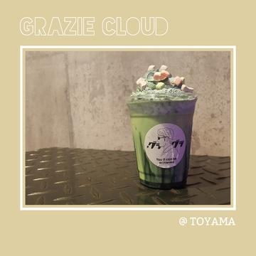富山のおしゃれカフェ【 GRAZIE CLOUD 】
