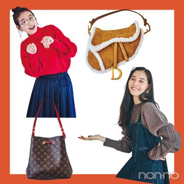 新木優子&岡本夏美がバッグの中身を公開!