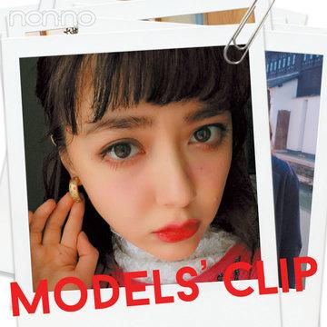 ノンノモデル遠藤新菜の私物拝見♡ ハイウエストの淡色デニム【Models' Clip】
