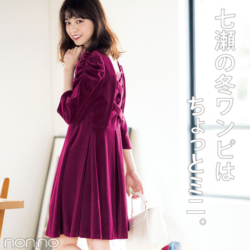 西野七瀬のボルドーベロアワンピコーデ★同窓会のドレスにも!