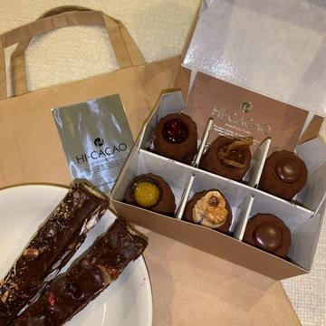 ❁︎HI-CACAO Chocolate Stand❁︎
