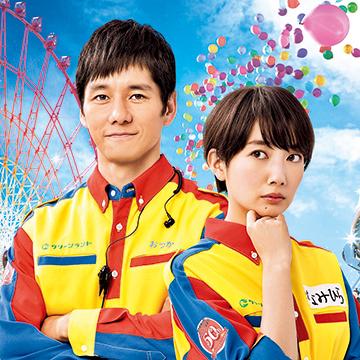 映画『オズランド 笑顔の魔法おしえます。』西島秀俊さんインタビュー