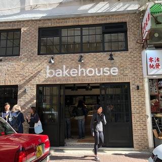 香港パン部に朗報。本格的ベーカリーが登場。