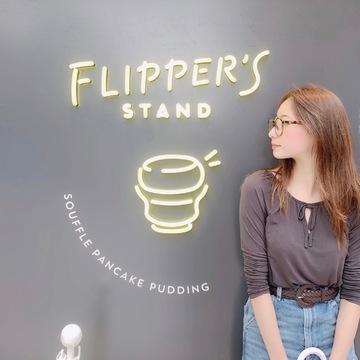 奇跡のスフレパンケーキプリン♡【flipper's stand】