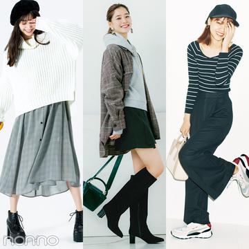 大人っぽく決まる! 2019年最新モノトーンコーデ10選★