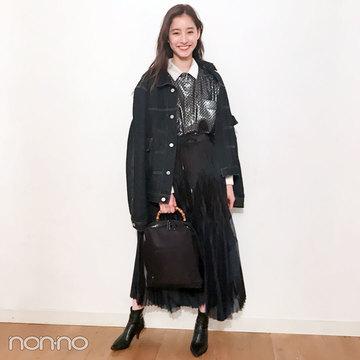 新木優子の私服拝見♡ 華やかな黒でおめかしコーデ!【モデルの私服スナップ】