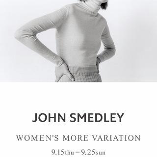 ジョン スメドレー初、シルク100%の別注ニットも! 新作が一堂に揃うイベントを開催中