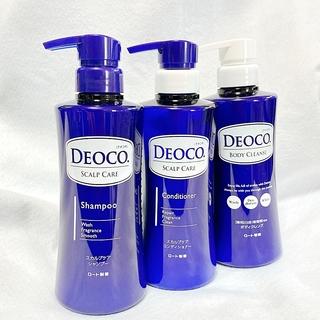 夏のバスルームにこの3本。オトナ臭対策のDEOCOから待望のヘアケアが!【マーヴェラス原田の40代本気美容 #422】