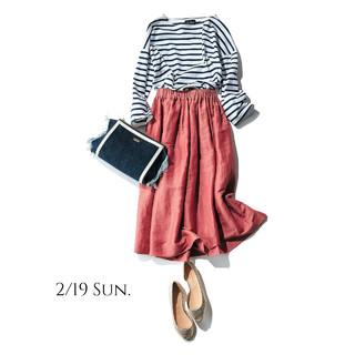 """春を先取りしたいから、きれい色スカートで""""桃の枝花""""を買いに行く!"""