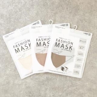 『GU』ファッションマスク買ってみた!【tomomiyuライフ】