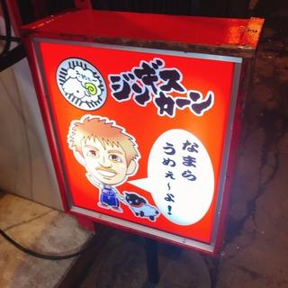 美味しいもの天国❤食べ倒れましょう札幌旅①_1_2