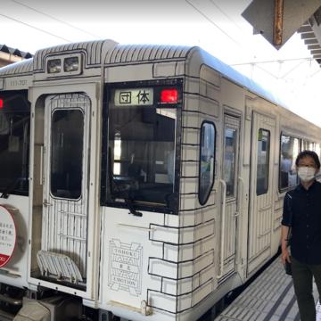 TOHOKU EMOTION に乗って太平洋を眺める_1_1-1