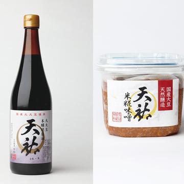 中初商店の「天祐 無添加丸大豆本醸造醤油」「天祐 米糀味噌」