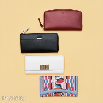長財布派必見! 薄くて機能的な最新財布はコチラ♡【水晶玉子さんの2020年開運アドバイスつき】