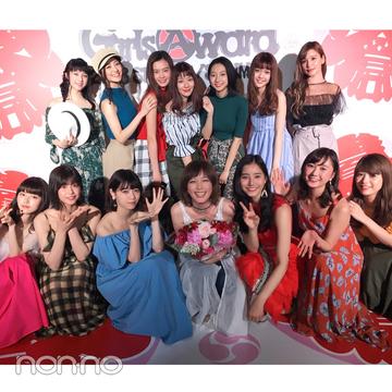 翼の卒業式も!『ガールズアワード2018SS』non-noステージの舞台裏オフショット公開♡