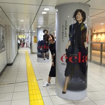 新ミューズは富岡佳子さん!新しいéclat&Web éclat にご注目ください