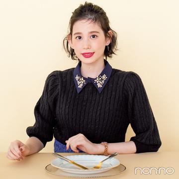 オフィスカジュアル好感度ランキング★ 会食ってどんな服着ていけばいいの?