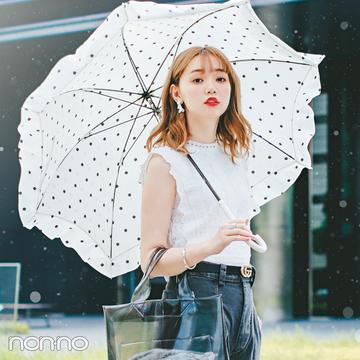 梅雨入りしてもおしゃれ感キープ! 江野沢愛美の雨の日コーデスナップ★